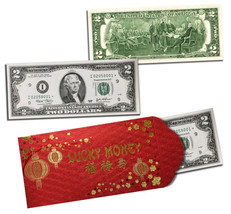 $2 Year of the Monkey BEP Unc. Currency Rare STAR Note (Contains 8 in Se... - $10.95