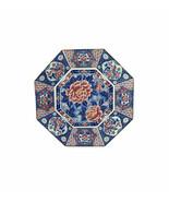 1960s TOYO Japanese Porcelain Imari Chop Platter Peonies Garden Birds Ca... - $99.00