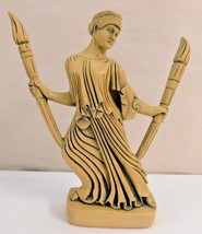 Statue 1998 JBL Handcrafted by SASO - $18.66