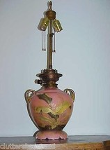 RARE Antique Crown Milano Royal Flemish Gone with the Wind LAMP Magnificent - $2,474.99