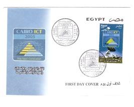 Egypt FDC 2005 ,Cairo ICT 2005 - $2.90