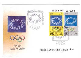 Egypt FDC 2010 , Athens Olympiad - $2.90
