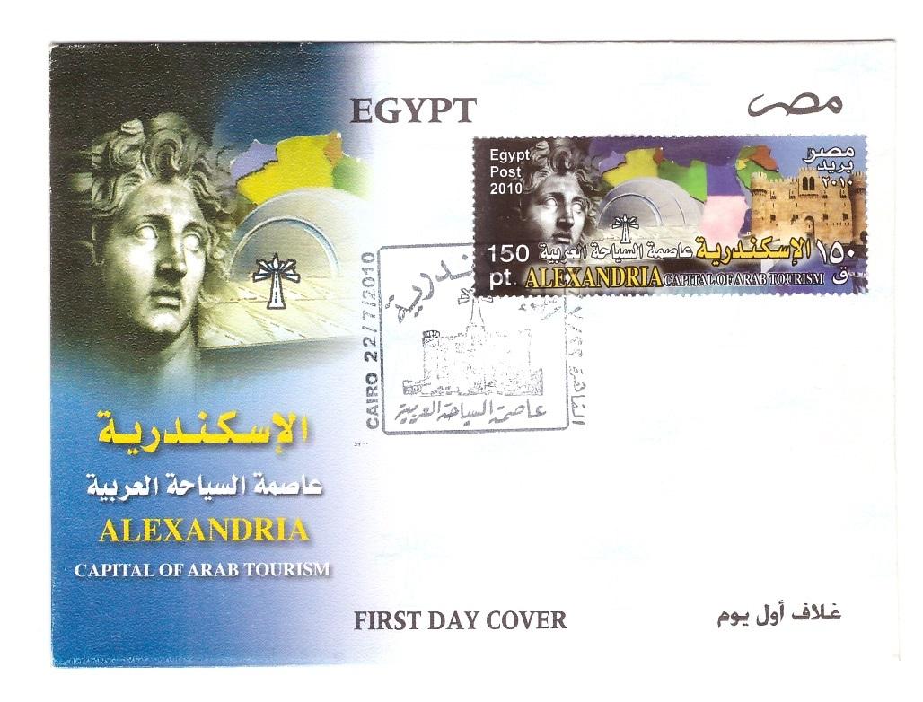 Alexandria tourism 2010