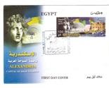Alexandria tourism 2010 thumb155 crop