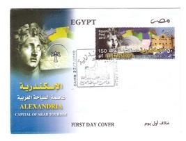Egypt FDC 2010 , Alexandria Tourism - $2.90