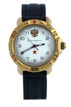 Vostok Komandirskie Military Russian Commander Watch Golden Color Red Star 24... - $44.62