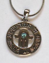 "JUDAICA 1"" RHODIUM PLATED CIRCLE SHMA SHEMA ISRAEL HAMSA PENDANT 16"" NEC... - $8.99"