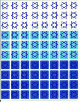 Judaica Atzmaut Magen David Stickers Kids Teaching Aid Educational 800 Lot