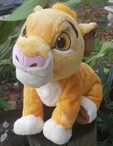 Disney Parks Simba The Lion King Soft Plush Stuffed Animal 13 inch USA S... - $14.66