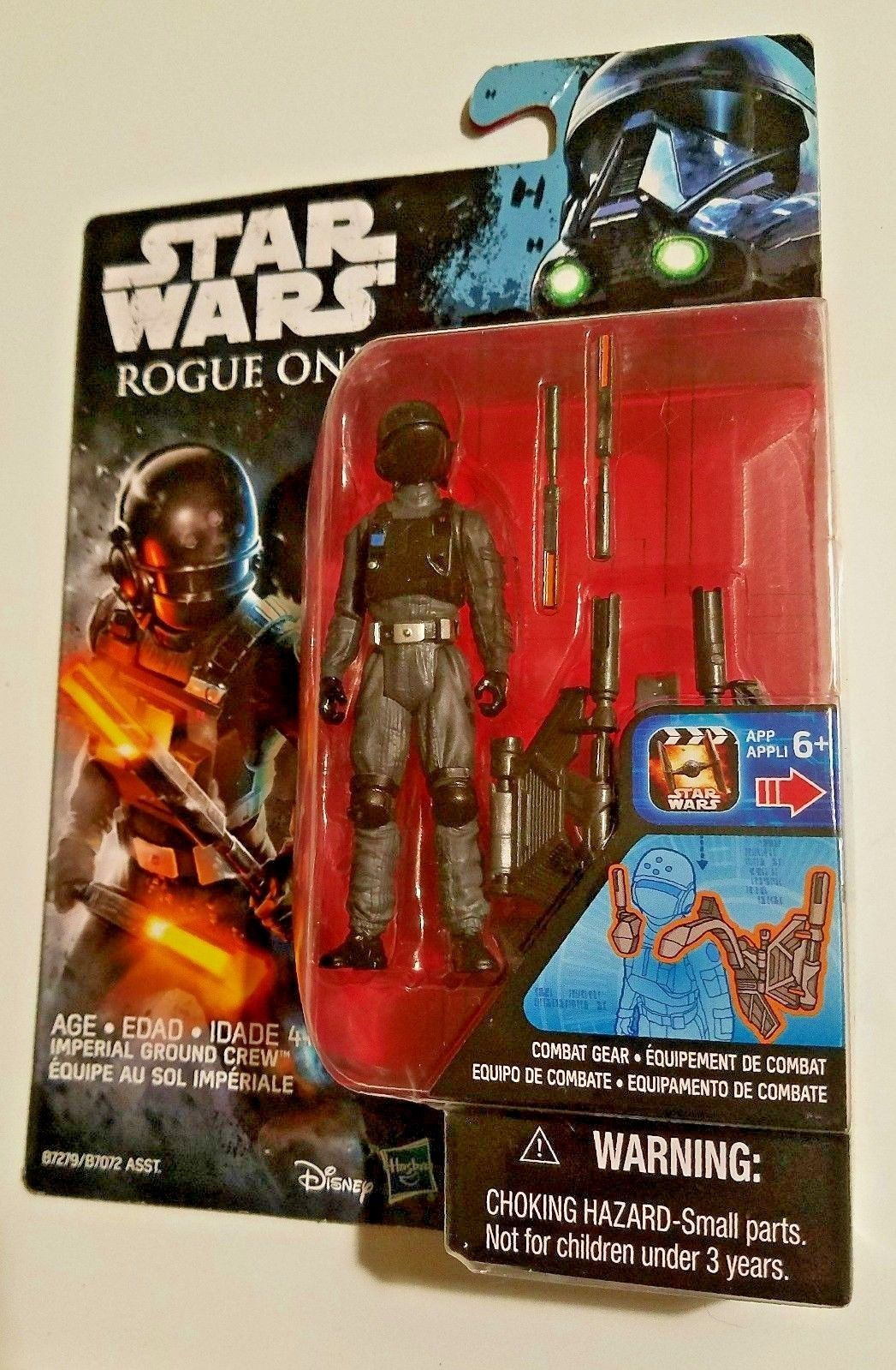 """STAR WARS ROGUE ONE IMPERIAL GROUND CREW 3.75"""" ACTION FIGURE (Hasbro, 2016)"""