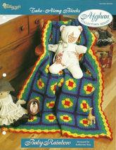 Needlecraft Shop Crochet Pattern 962320 Baby Rainbow Afghan Collectors S... - $4.99