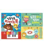 Music sound set of 2 ding dong ding dong piano book + dong dong dong buk... - $70.27