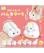 Yawamochi Soft Vinyl Hamster Version 2 Mini Figure Collection - $13.99