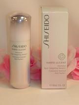 New Shiseido White Lucent Intensive Spot Targeting Serum + 1 oz 30 ml Brightener - $58.99