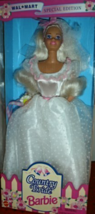Barbie Doll Special Edition Wal-mart Country Bride 1994 [Brand New] - $42.44
