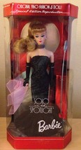 Barbie Solo in the Spotlight 1994 [Brand New] - $63.00
