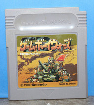 Game Boy Wars Nintendo Gameboy Japanese Import Cartridge Only 1990 DMG-G... - $15.36