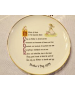 "Holly Hobbie 'Mother's Day 1973' 10.5"" Plate [Brand New] - $92.57"