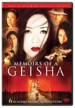 Memoirs of a Geisha [DVD, Brand New] - $10.82