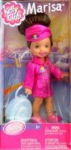 Barbie MARISA Lil' Flyer Doll Kelly Club - All Grown Up Series (2002) Br... - $24.88