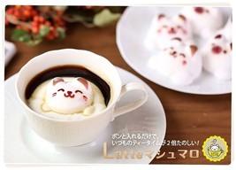 Cafe Latte Anaimal marshmallow 5 set! Cat Bear Panda Coffee sweet GIFT JAPAN FS - $44.32