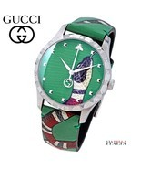 Gucci G-Timeless Green Leather Kingsnake Watch YA1264081 - RRP 980 USD - €639,77 EUR