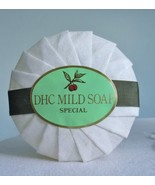 DHC Mild Soap Special 3.1 oz Full Size Gentle Hydrating Face Soap Made I... - $17.00