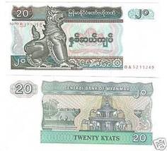 MYANMAR 20 KYATS GEM UNC NOTE~ELEPHANT FOUNTAIN~FREE SH - $1.86