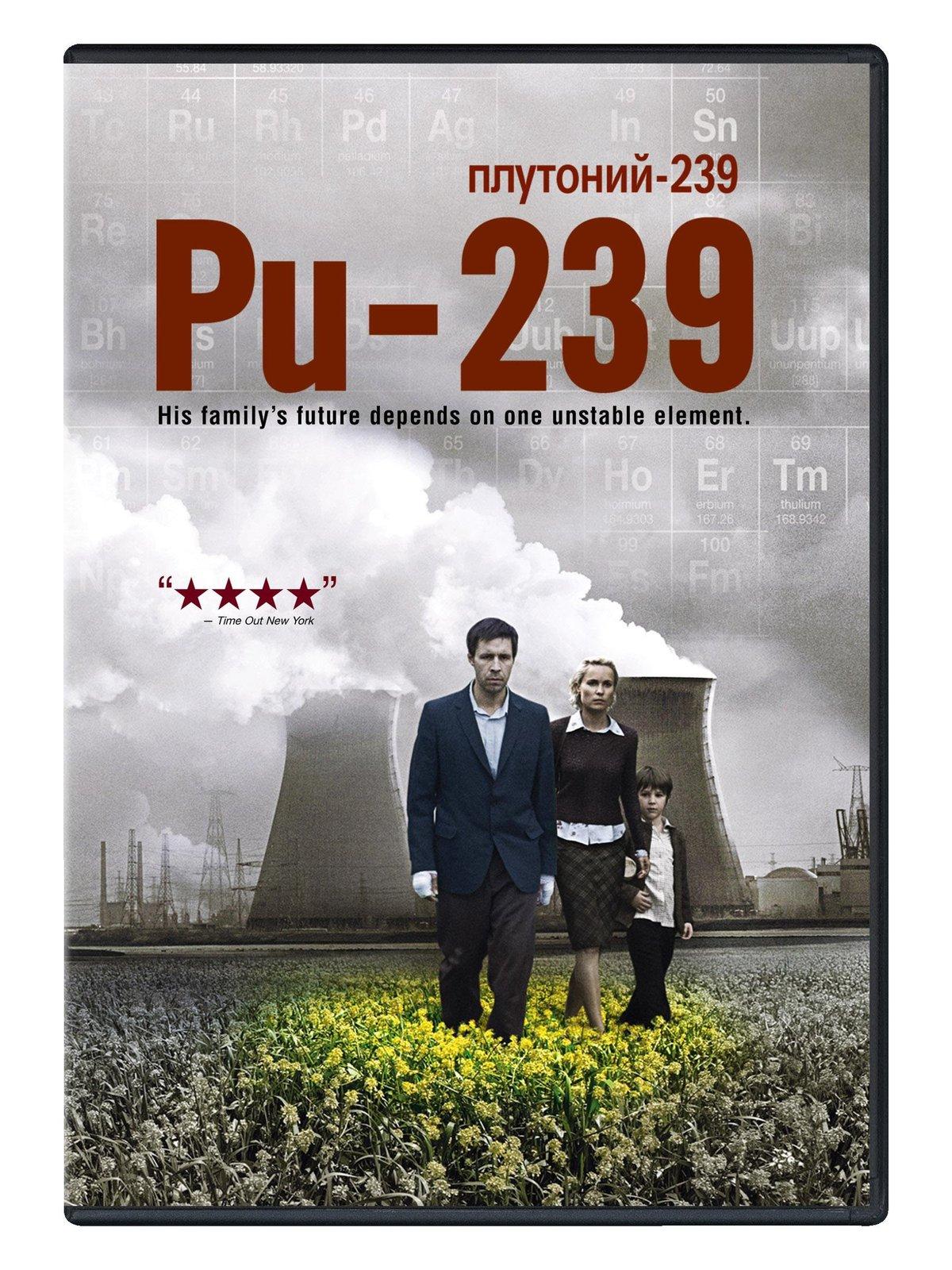 Pu-239 [DVD ~ Brand New] The Half Life of Timofey Berezin