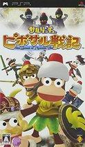 Saru Get You: Pipo Saru Senki [Japan Import] [video game] - $23.60