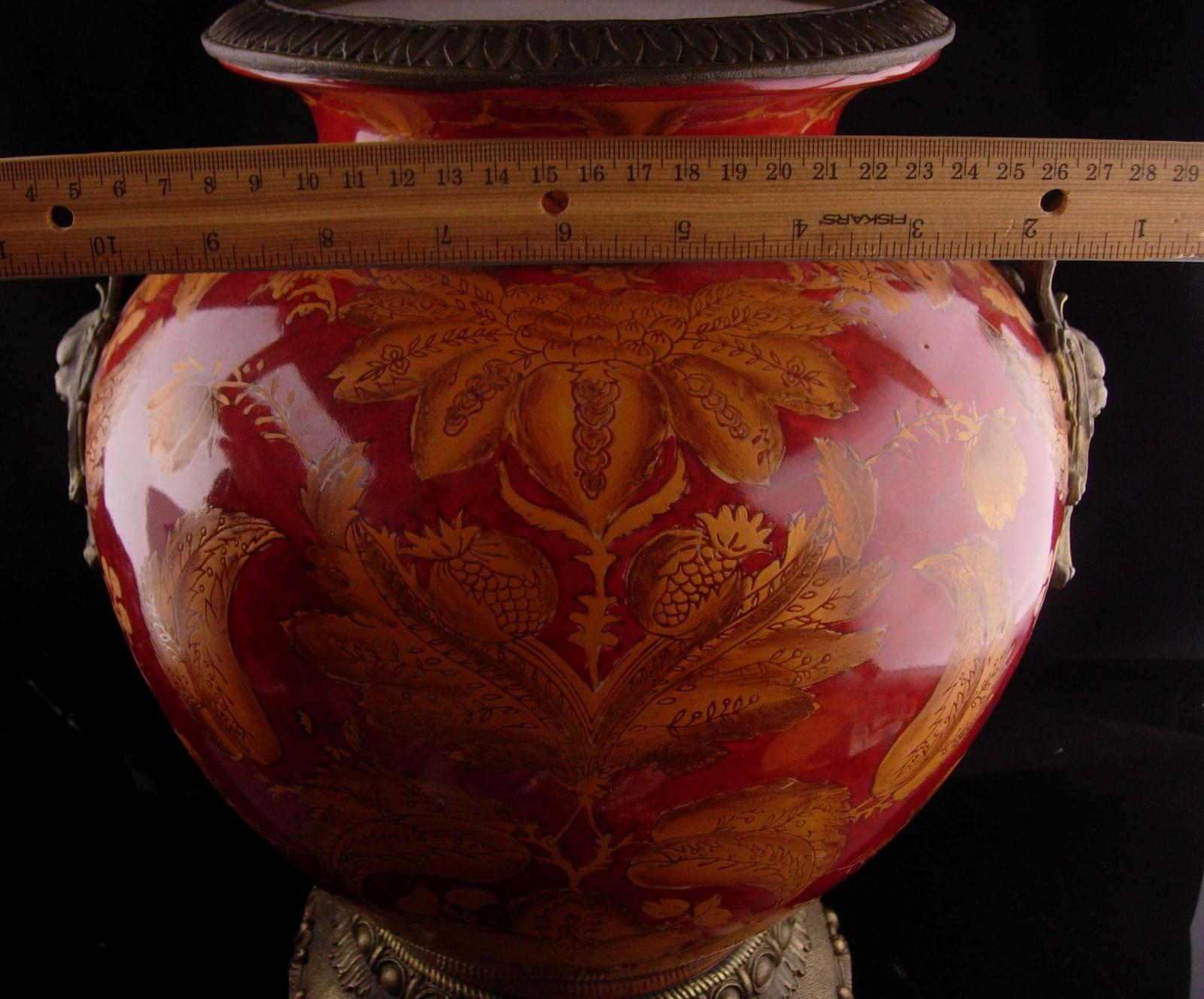 HUGE Gargoyle Urn - Antique style HEAVY pottery vase - brass Jardiniere - bacchu