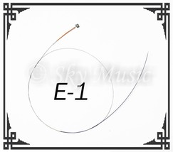 New Paititi String High Quality German Made Steel Core E String 44 Size ... - $6.34