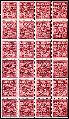 1920's Postage Production Test Block of 24 Stamps  - Stuart Katz