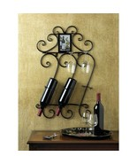 Wine and Glass Holder Rack Wall Mounted - New - $23.71