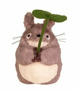Studio Ghibli My Neighbor Totoro fluffy large laugh leaves stuffed anima... - $112.50