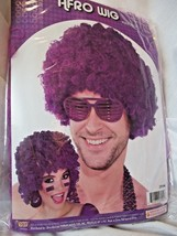 Wig Clown Wig Purple Color  Fuzzy Afro NEW Forum Adult Size Comfortable - $6.99