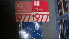 1977 Buick Century Lesabre Regal Riviera Skylark Shop Service Repair Manual Set - $108.90