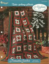 Needlecraft Shop Crochet Pattern 962400 Poinsettia Garden Afghan Series - $4.99