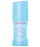 CutePress Thai Cosmetic Cool Girl Deodorant - $16.67