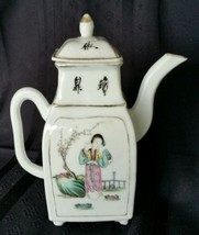 Chinese Famille Rose Porcelain 18th Century Han... - $120.94