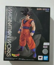 Bandai Imagination Works Goku from Dragon Ball Z - $93.15