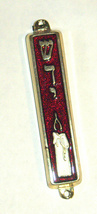 Judaica Red Enamel Gold Tone Mezuzah Case Candle Shadai Decoration 7 cm image 2