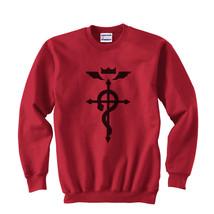 Fullmetal Alchemist state alchemist symbol Black ink Crewneck Sweatshirt... - $30.00+