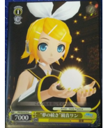 """[JP] Weiss Schwarz PD/S22-019 - """"Continuation of Dream"""" Kagamine Rin"""" - (C) - $0.00"""