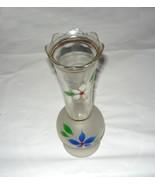 Hand Painted Vintage Frosted Glass Fluted Gold Leaf Vase - $10.00