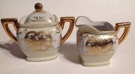 Enesco Creamer & Sugar Bowl Vintage Gilt Gold Flower Pattern Japan Porce... - $29.11