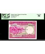 "BELGIAN CONGO P14C ""DANCING WATUSI"" 1943 10 FRANCS PCGS 50! FINEST KNOWN... - $1,250.00"