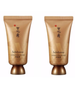 Sulwhasoo Overnight Vitalizing Mask EX 30ml X 2pcs KBeauty Korea Cosmetic - $19.98
