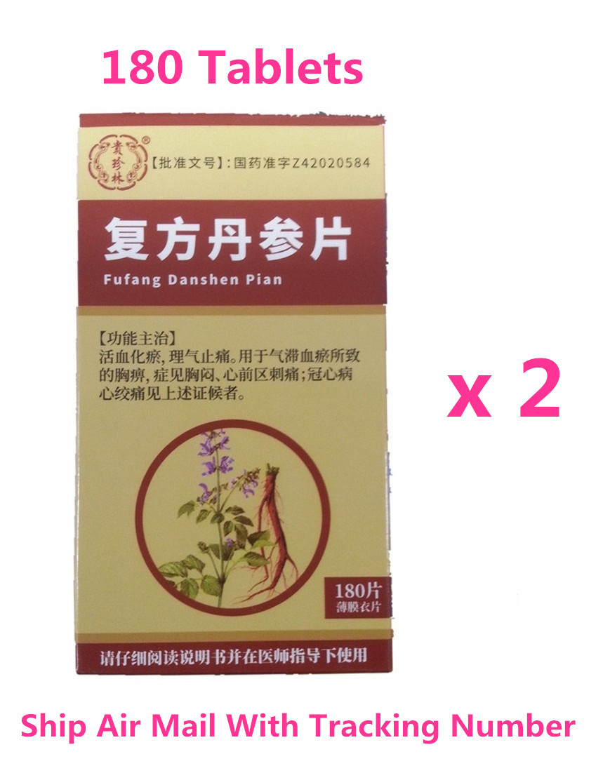 Primary image for Fu Fang Dan Shen Pian 180 Tablets Supplement Help Blood Circulation x 2 Bottles