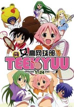 DVD Teekyuu Vol.1-24End English Sub Region All Japanese Anime Shounen Sp... - $15.99